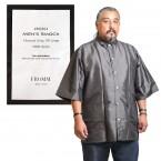 FROMM Salon Men's Smock Charcoal Gray 100% Nylon