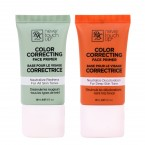 Ruby Kisses Never Touch Up Color Correcting Face Primer