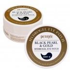 PETITFEE Hydrogel Eye Patch Black Pearl & Gold 60pc