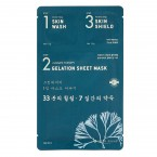 COLOR REPUBLIC Skin Essay Vol. 1 Facial Mask Sheet