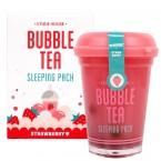 ETUDE HOUSE Bubble Tea Sleeping Pack 3.38oz