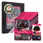 SYLPHKISS Facial Sheet Mask Gift Set Plus Picture Frame