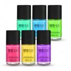 Cherimoya Matte Color Nail Apparel